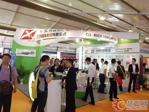 CHINA PRINT 2013: Dongguan CO-RICH adhesives were favored